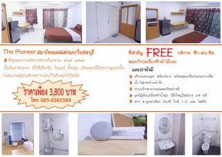 The pioneer smart place & service